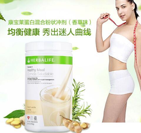 客户对康宝莱减肥产品瘦身效果的真实评价