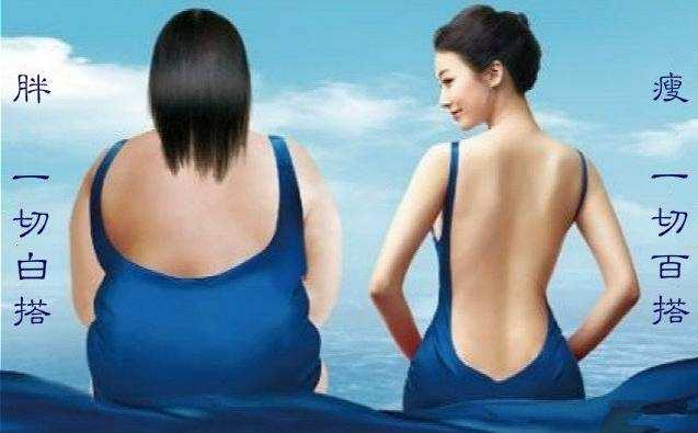 倩狐:减肥期间一周瘦几斤算正常?