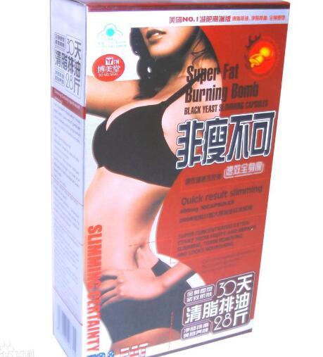 非瘦不可减肥药多少钱一盒 非瘦不可哪里可以买到