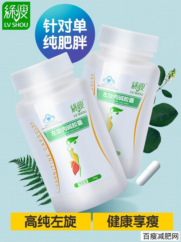 绿瘦多少钱一盒  绿瘦减肥药多久可以见成效
