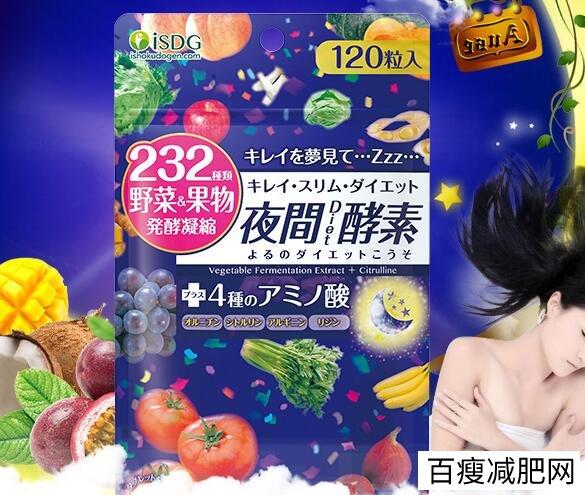 日本进口夜间酵素