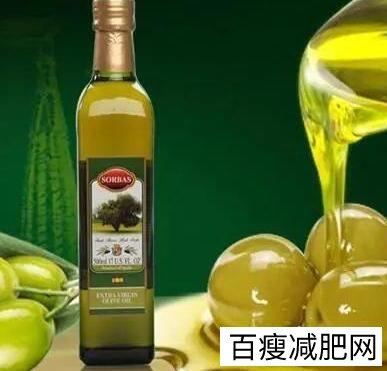橄榄油减肥
